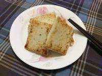 白玉蘿蔔糕