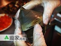 端午節粽子怎麼包?完美三角肉粽食譜包法!