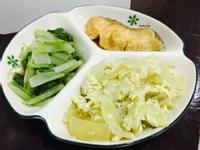 減肥輕食料理