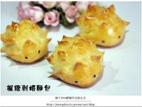 楓糖刺蝟麵包