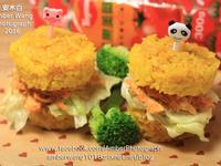 糖醋雞絲薑黃米漢堡【蕃茄醬懶人料理】