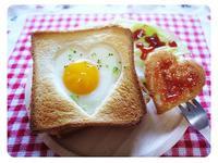 ❤愛心蛋烤土司❤ 獻上我的小小心意