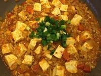 蔬菜版辣味咖哩麻婆豆腐