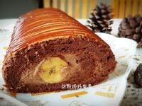 巧克力香蕉蛋糕卷