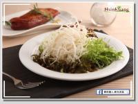 【新光洋菜】輕飲食-涼拌珊瑚草