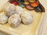 紫地瓜雪球餅乾