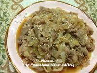 日式薑汁洋蔥燒肉
