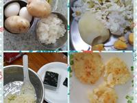 馬鈴薯飯菜糰