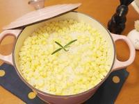 「玉米炊飯」味道鮮甜、口感特別 ♡