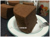 純天然低糖的【巧克力戚風蛋糕】