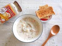 起司蛤蜊濃湯-CLASSICO義麵醬