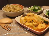 輕食料理套餐-韓式泡菜菇菇雞