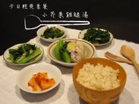 輕食料理套餐-小芥菜雞腿湯