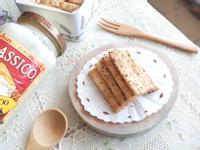 鹹香脆椒鹽起司棒-CLASSICO義麵醬