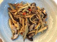 【烤箱食譜】—奶油蒜香烤綜合菇
