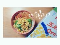 水果優格_雀巢玉米脆片