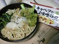 味噌白菜拉麵【全聯快炒包料理】
