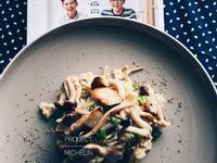 松露風味野菇燉飯