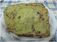 [7 Bakery] 日式風味抹茶紅豆吐司