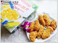 (免油炸)香脆檸汁雞柳條~雀巢玉米脆片
