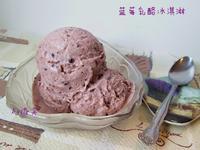 藍莓乳酪冰淇淋