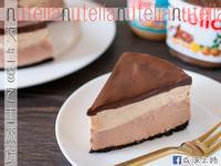 Nutella能多益花生醬起司冰淇淋蛋糕