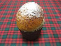 ♥我的手作料理♥ 聖誕水果麵包