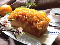 真橙優格磅蛋糕