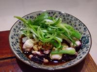 泰式酸辣章魚涼拌菜