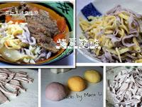 美麗的紫薯手工麵條