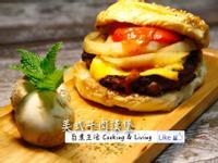 自煮生活|美式牛肉漢堡