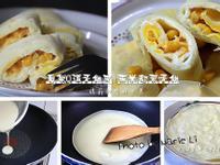 自製Q彈蛋餅皮 + 玉米起司蛋餅