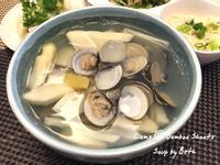 鮮筍蛤蜊湯