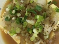 低gi料理 - 清蒸鯰魚豆腐