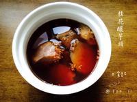 桂花釀芋頭