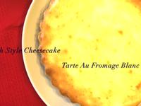 法式白乳酪塔 - 愛自煮週末廚房