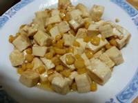 金黃玉米香豆腐~~~^-^(素食)