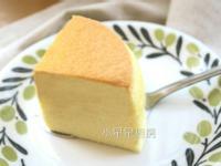 起士棉花蛋糕