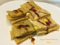 南瓜蛋餅 - 早餐