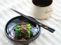 【好孕第1期】頭好壯壯:芝麻菠菜