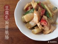 豆腐乳蒟蒻脆腸