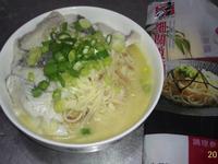鱸魚煨麵 五木拉麵