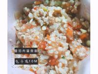 寶寶版-番茄肉醬燉飯