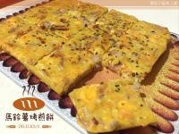 金黃馬鈴薯烤煎餅-簡單做法華麗上桌