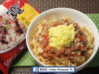 蕃茄沙沙醬炒蛋拌麵--五木拉麵