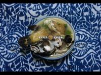 【幸福海物】藍星斑味噌鮮魚湯