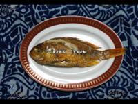 【幸福海物】胡椒鹽香煎赤海鯽魚