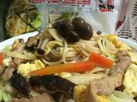 台式炒麵-五木拉麵