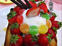 親子甜點-戀戀草莓蜜糖吐司