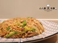 青椒牛肉炒飯(粒粒分明版)
